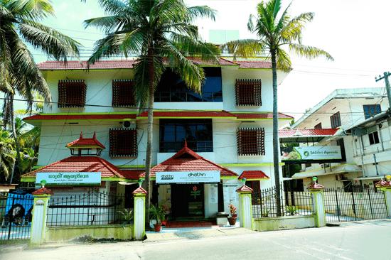 Dhathri Ayurveda Hospital & Panchakarma Centre